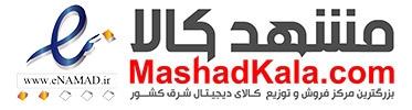 فروشگاه اینترنتی مشهدکالا