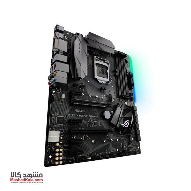 Asus H270F Gaming