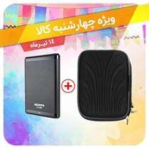 Adata HV100 External Hard Drive 1TB + Hard Cover