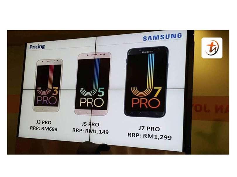 موبایل سامسونگ گلکسی J5 Pro معرفی شد
