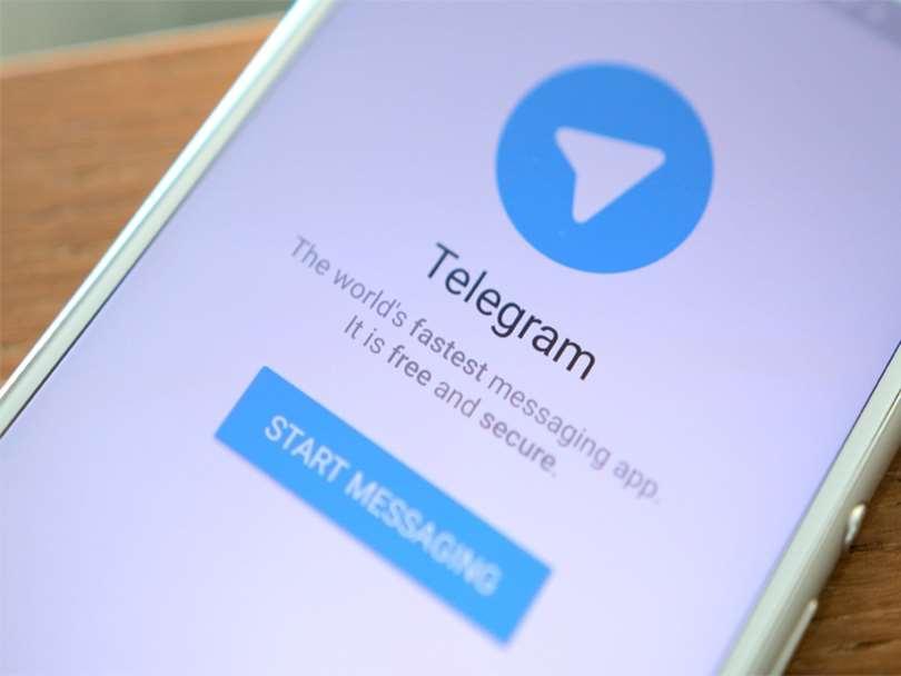 قابلیت بیوگرافی در تلگرام ; به زودی
