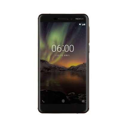 Nokia 6 2018 64GB Dual Sim