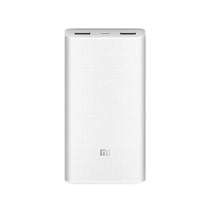 Xiaomi Mi 20000mAh Power Bank v2