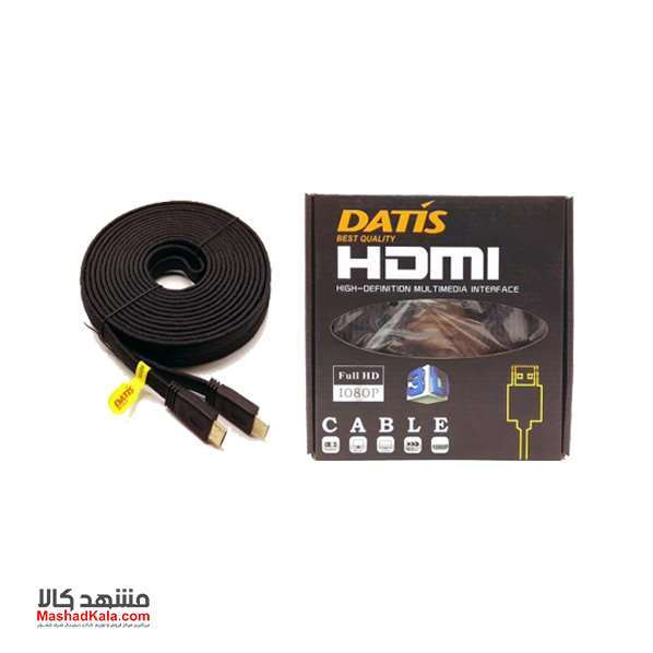 DATIS Full HD High Speed HDMI cable 1.5m