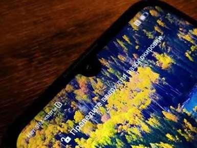 گوشی آنر 10 آی با دوربین سهگانه معرفی خواهد شد