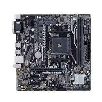 Asus Prime B350M-K Motherboard + AMD A8 9600 Processor