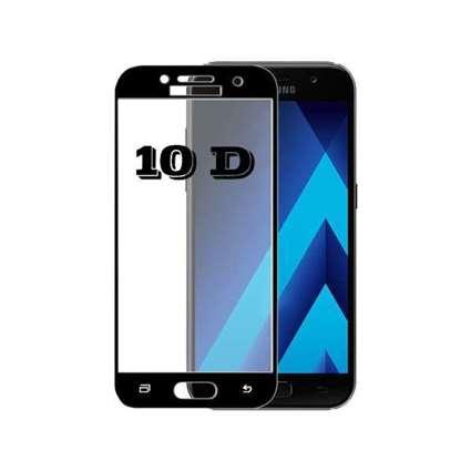 Samsung Galaxy A7 2017 (SM-A720) 10D Edge To Edge Glass