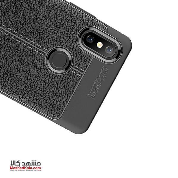Auto Focus Cover For Xiaomi Mi 8 SE