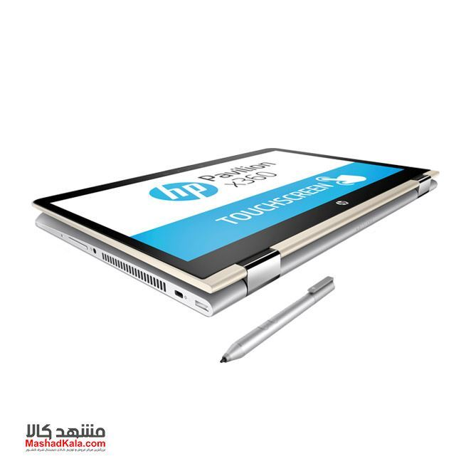 HP Pavilion x360 14-cd0003ne