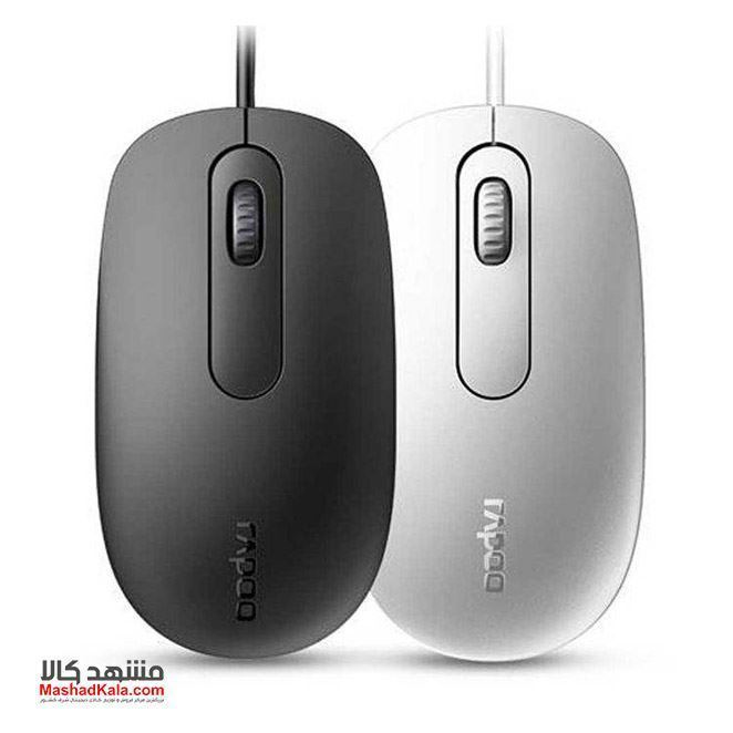 Rapoo N200 Wired Mouse