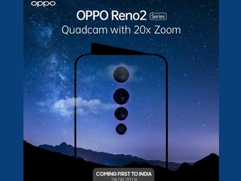 گوشی های سری اوپو رینو 2 با دوربین چهارگانه و زوم 20 برابر میآیند