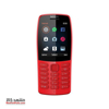 Nokia 210 16MB Dual Sim Mobile Phone