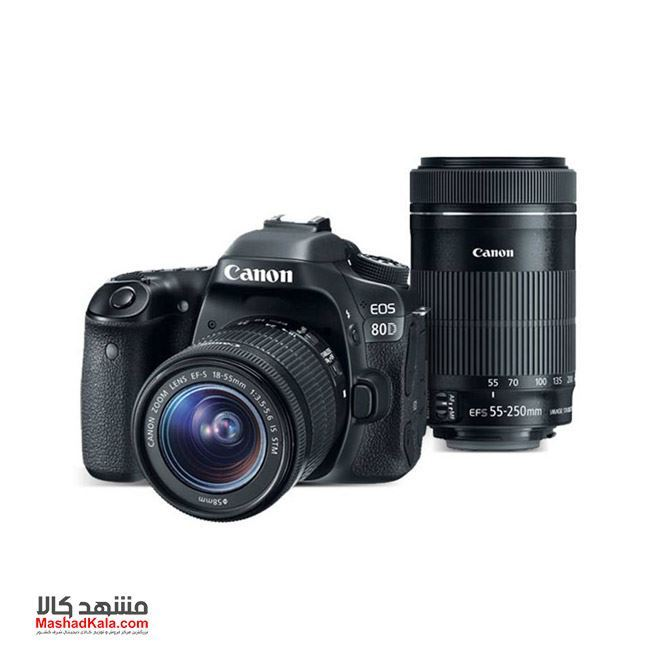 Canon EOS 80D 18-55mm f/3.5-5.6 EF-S IS STM Digital Camera