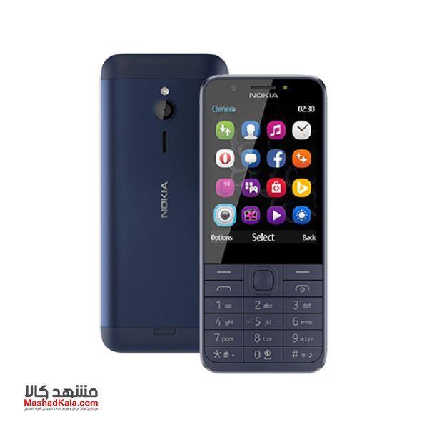 Nokia 230 16MB Single Sim Mobile Phone