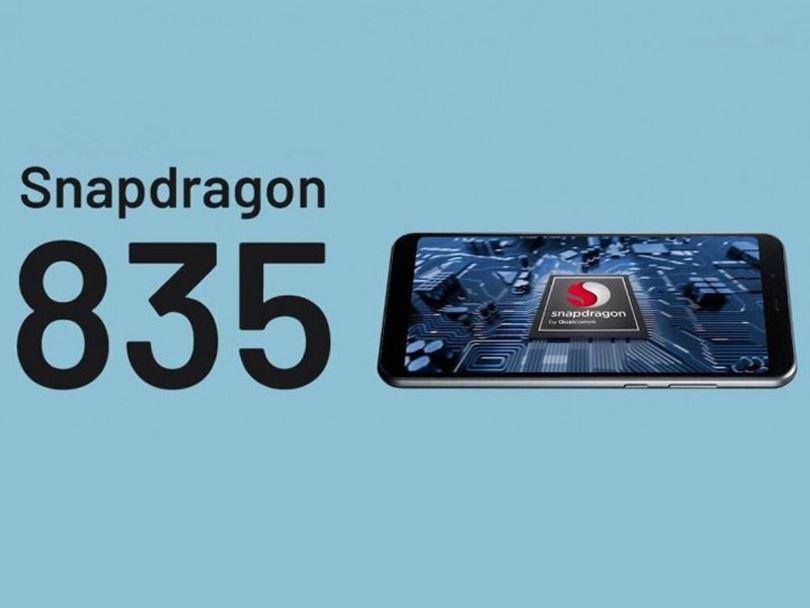 گوشی شارپ آکواس وی با تراشه اسنپدراگون 835 معرفی شد