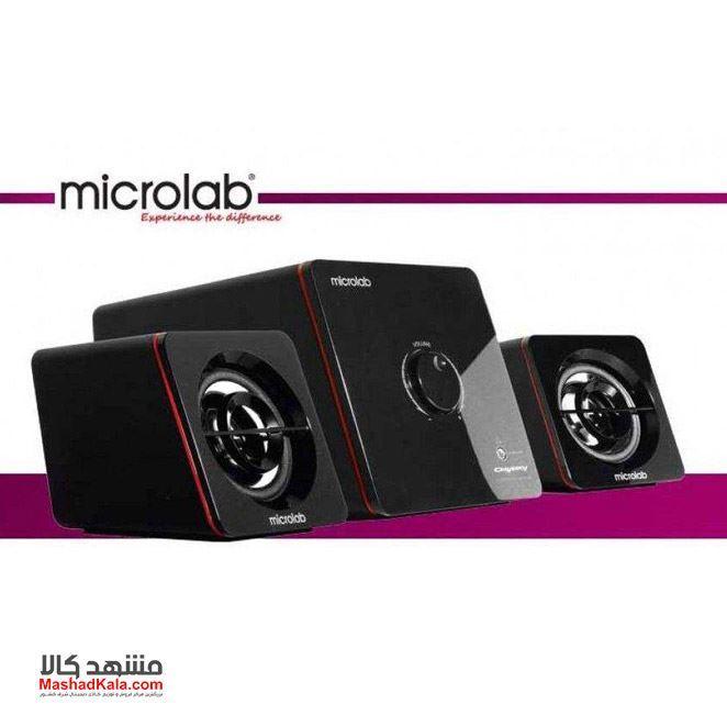 Microlab Odyssey