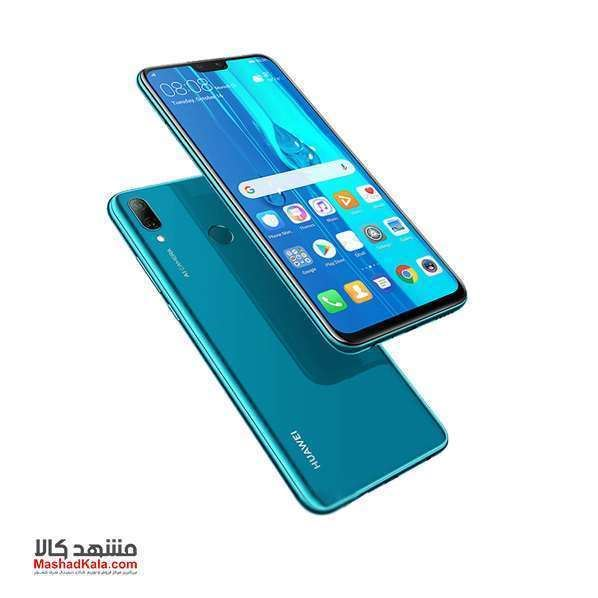 Huawei Y9 (2019) 6GB 128GB Dual Sim