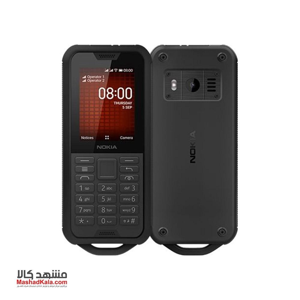 Nokia 800 Tough 512MB 4GB Dual Sim Mobile Phone