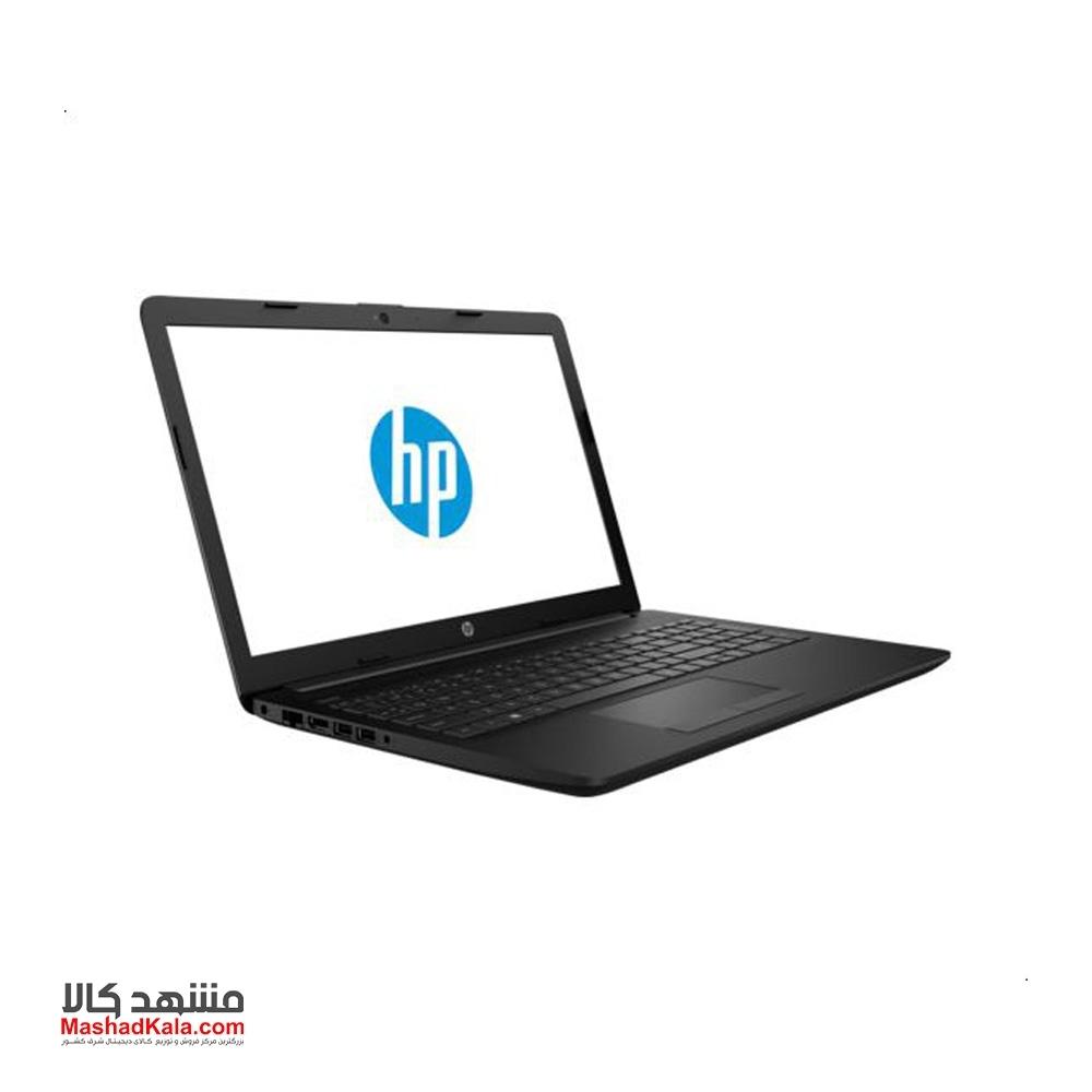 HP 15-DA1015NE i7 8565U 8GB 1T 4GB FHD Laptop