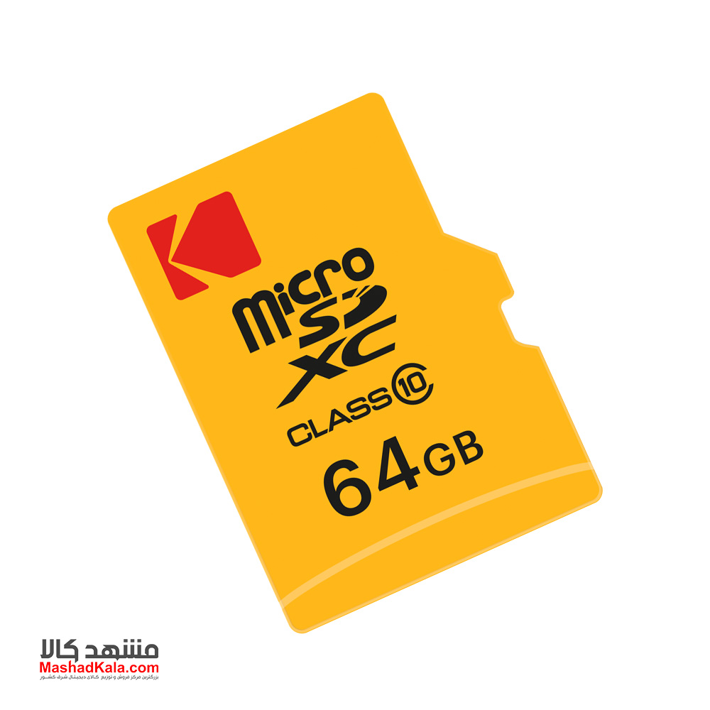 KODAK Micro Color 64GB