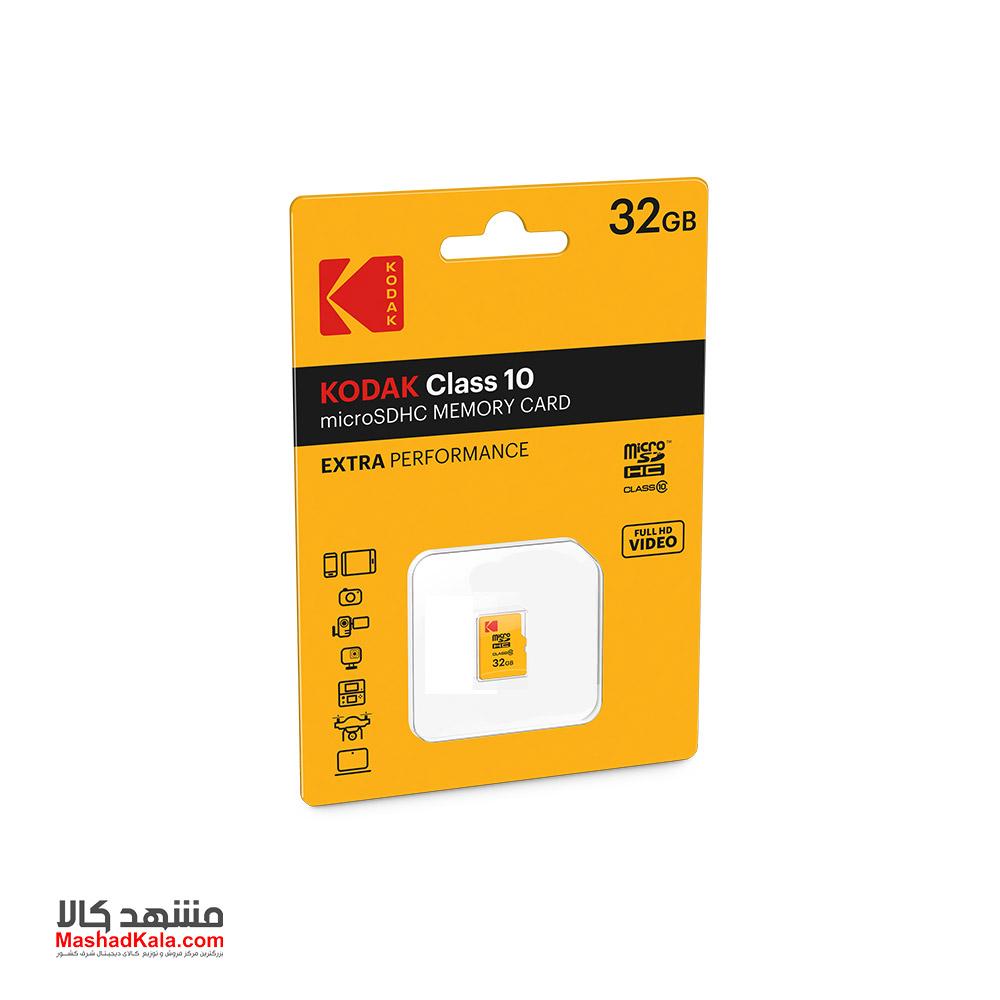 KODAK Micro Color 32GB