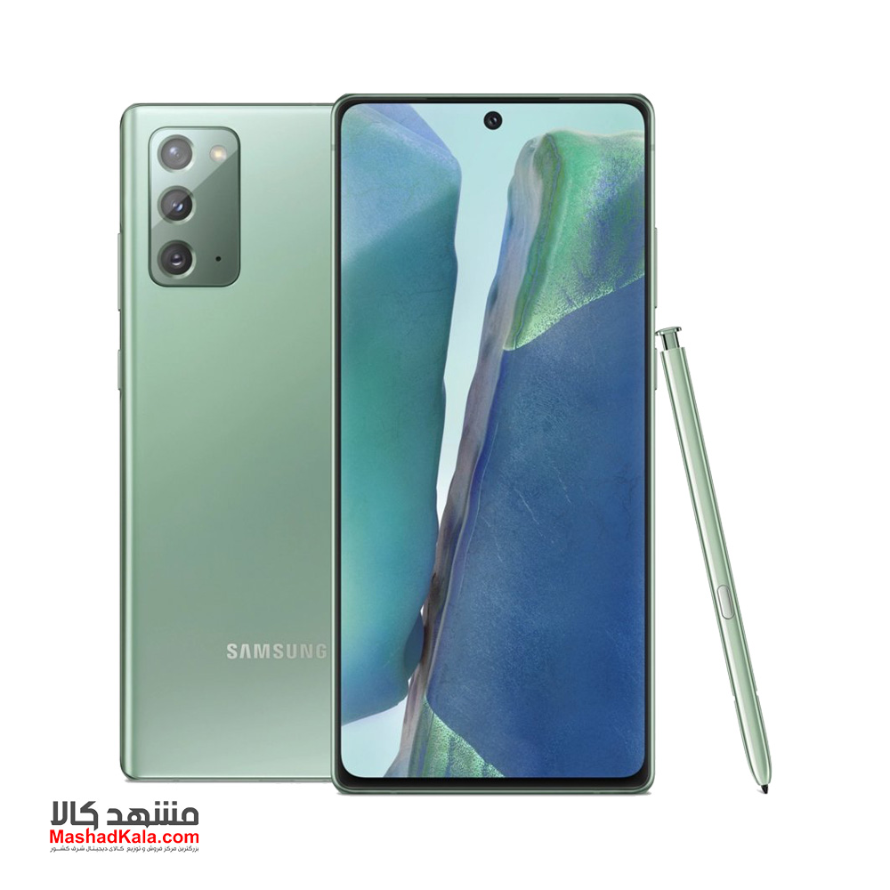 Samsung Galaxy Note20 5G