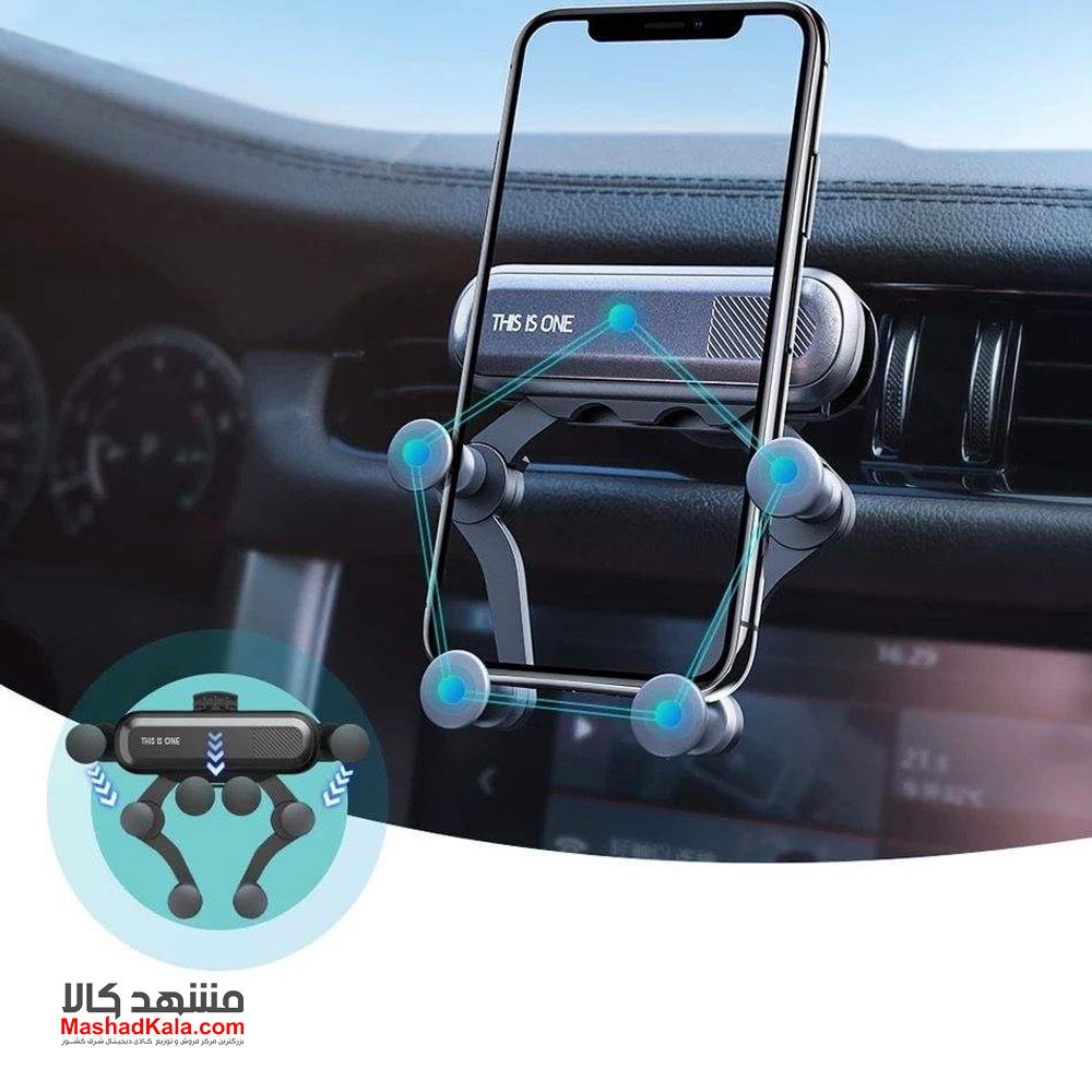 INIU This Is One Car Mount Holder