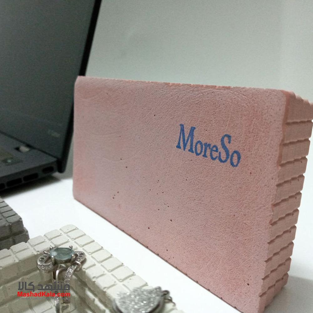 Morso Holder