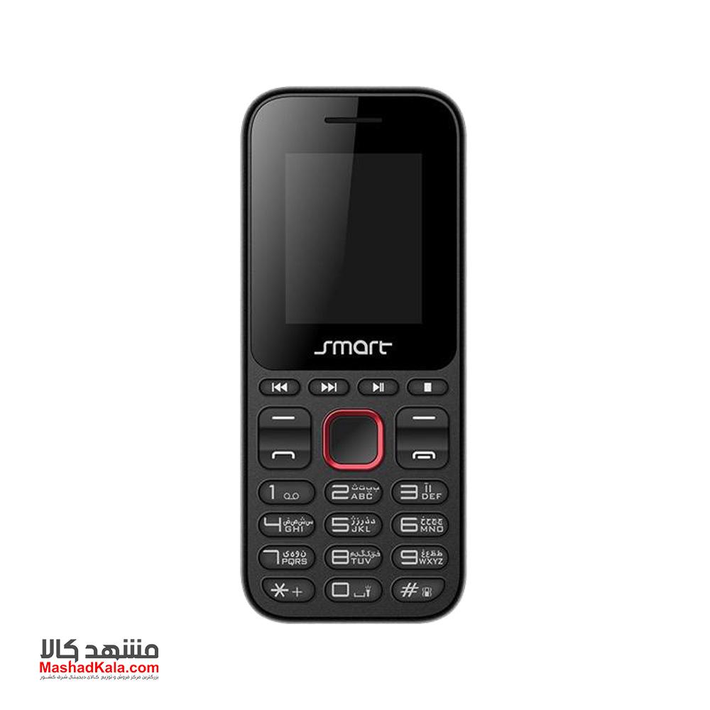 Smart B1706-Click ll