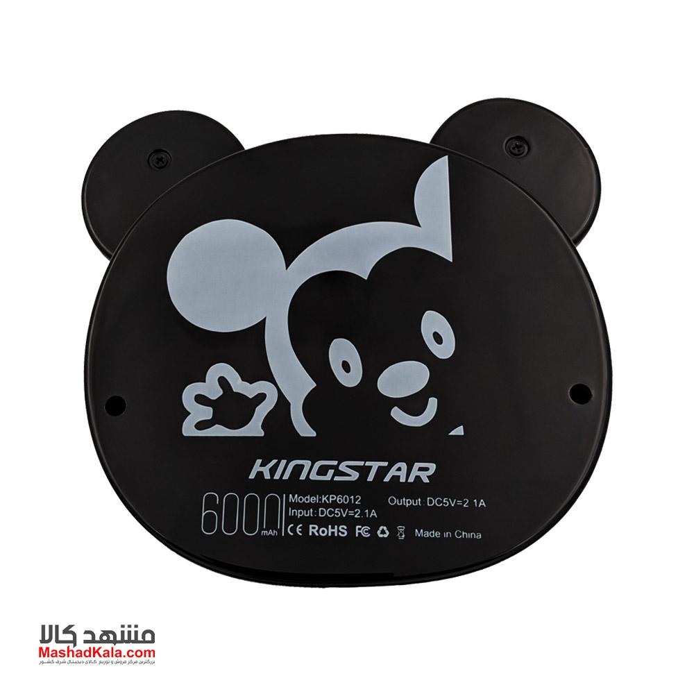Kingstar KP6012
