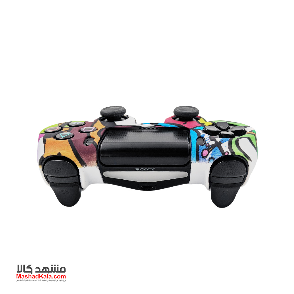 Cover Control For Sony Playstation 4