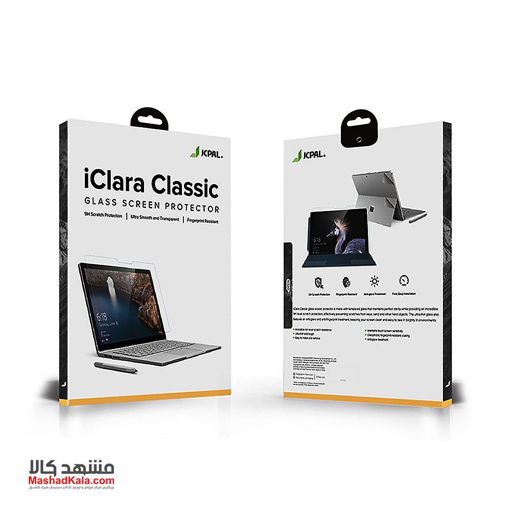 JCPAL iClara Classic Glass
