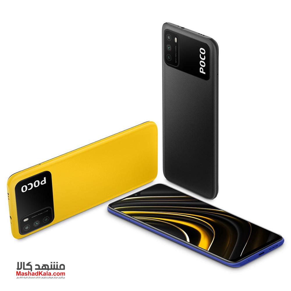 Xiaomi Poco M3 4GB 128GB Dual Sim Mobile Phone