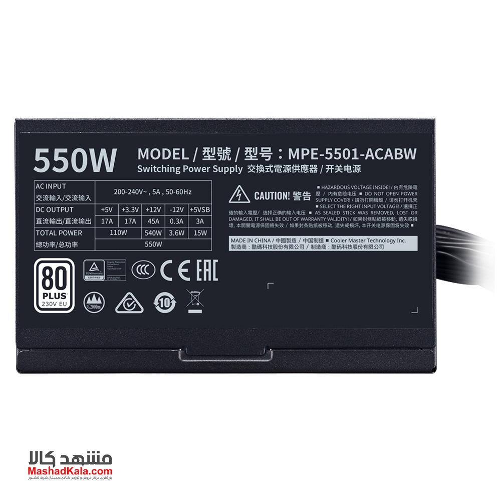 Cooler Master MWE 550 White 230V