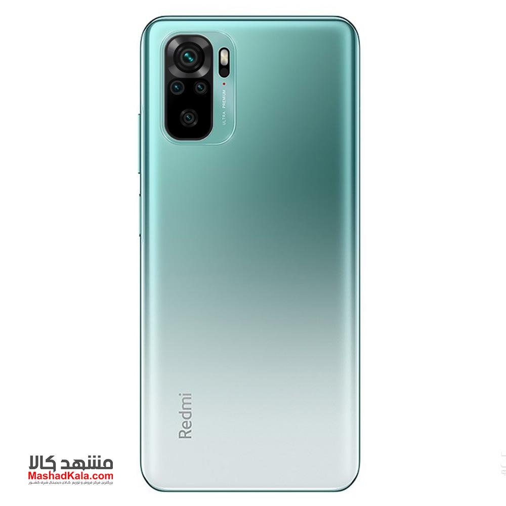 Xiaomi Redmi Note 10 4GB 64GB Dual Sim Mobile Phone