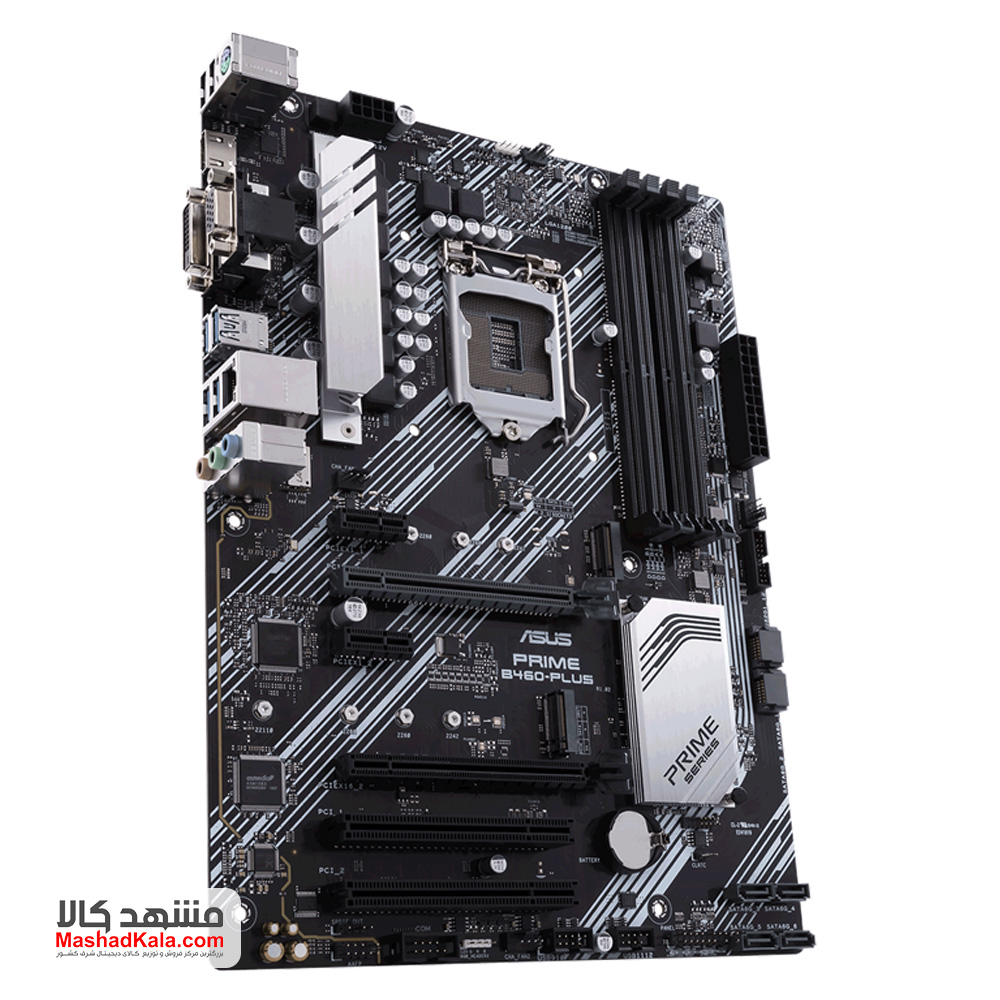 ASUS Prime B460 Plus