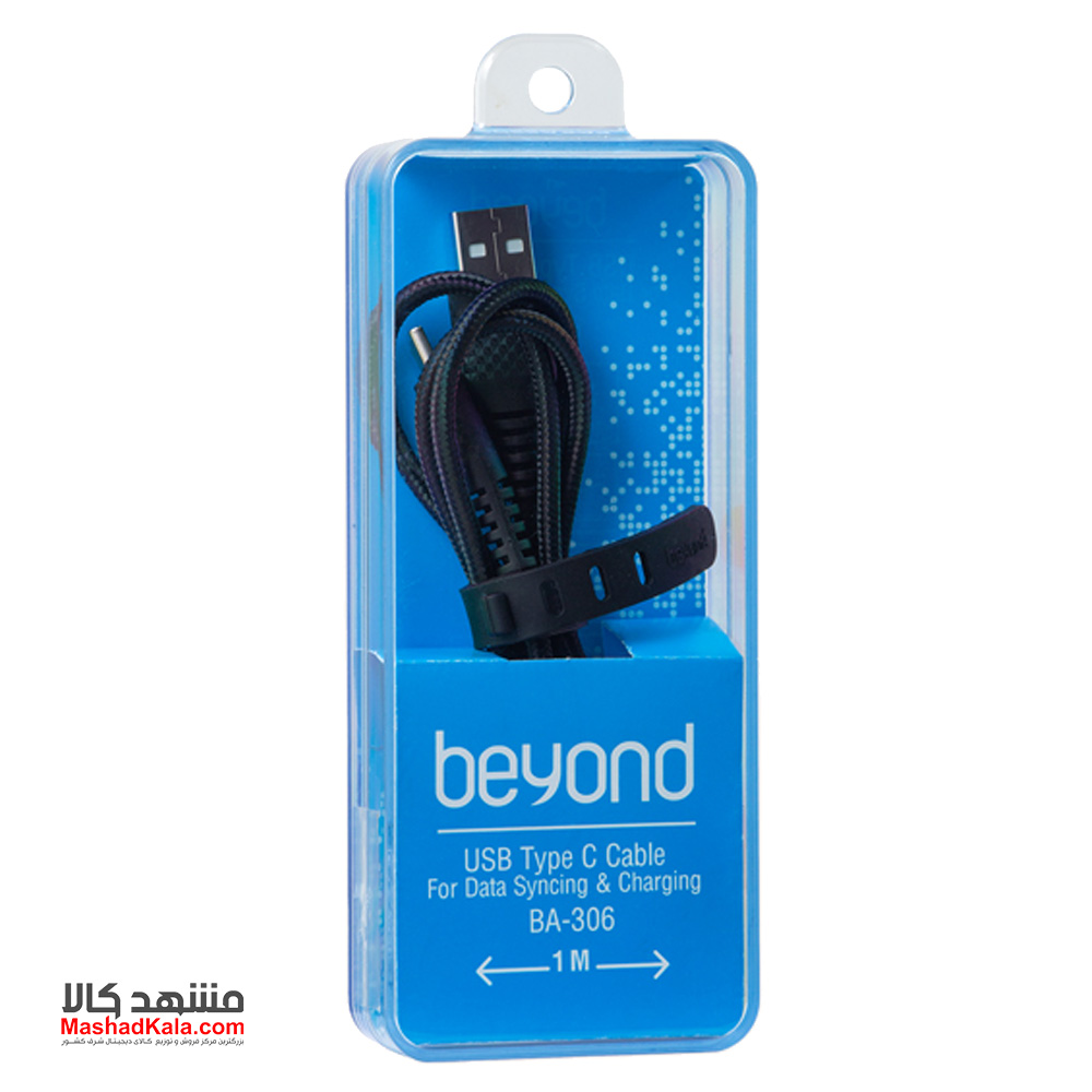 Beyond BA-306