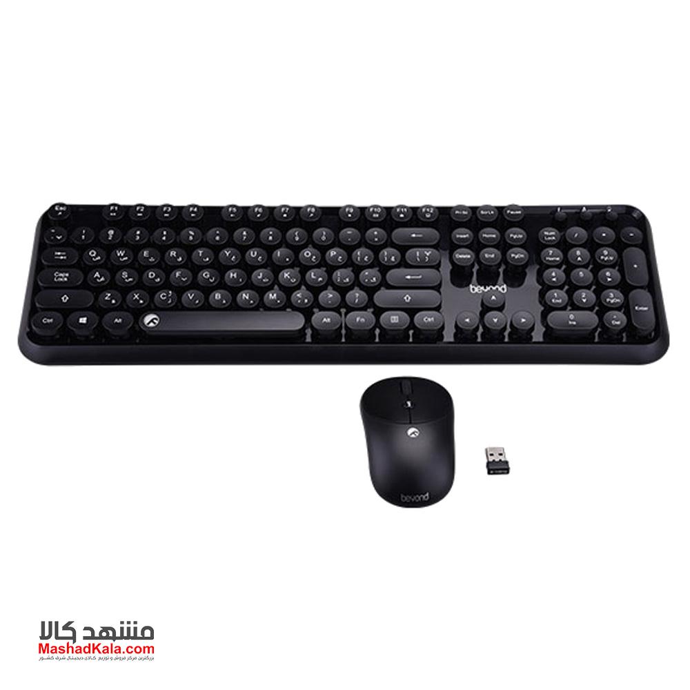 Beyond BMK-8100RF Wireless Mouse & Keyboard