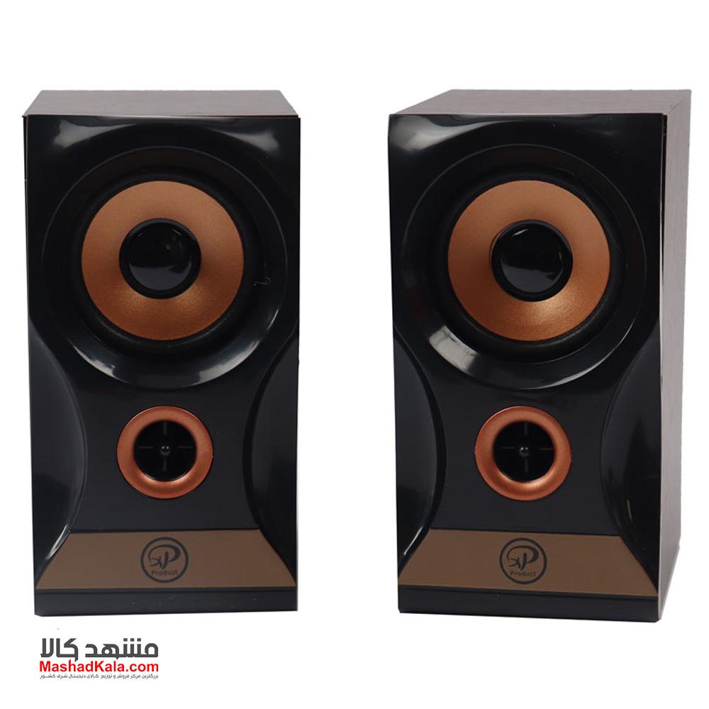 XP-Product XP-SU132C