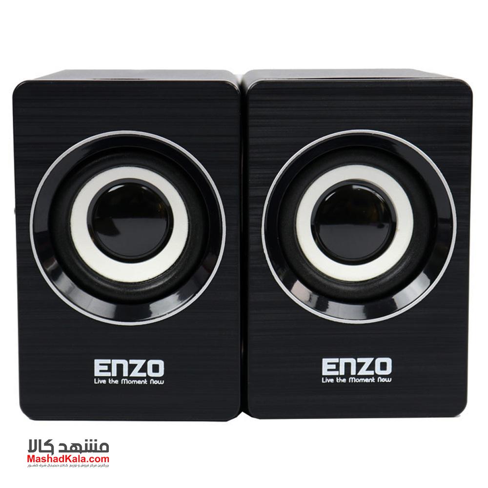 Enzo SL-113