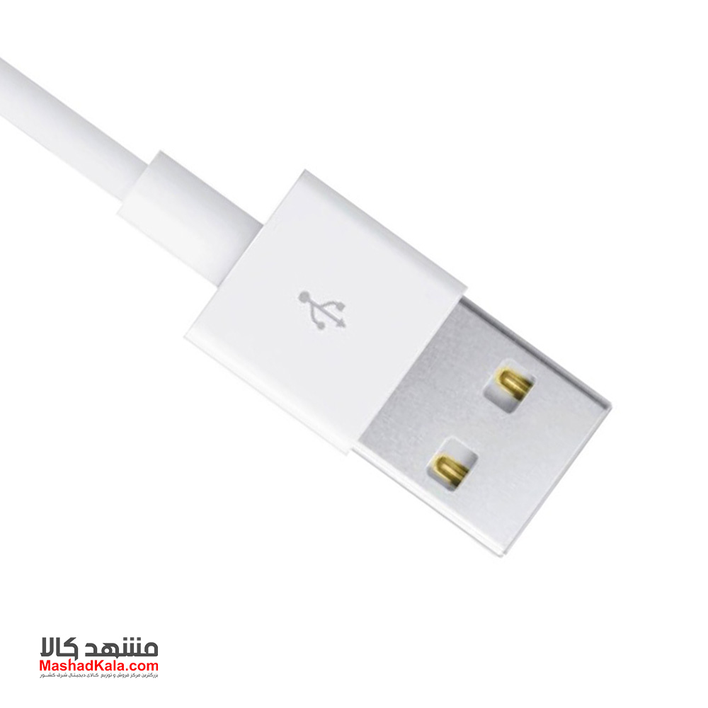 Lightning Cable 90cm