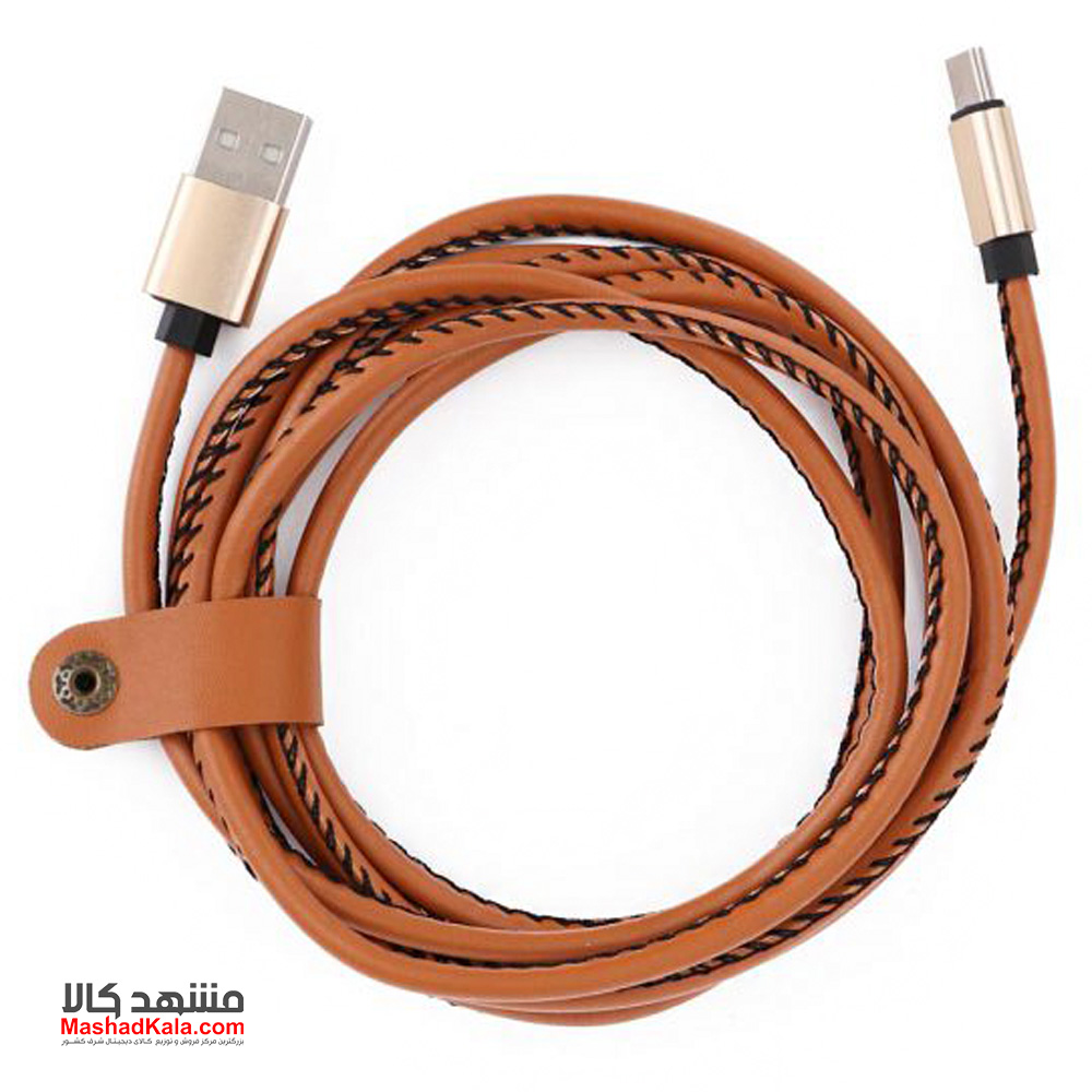 Type-C Cable 90cm