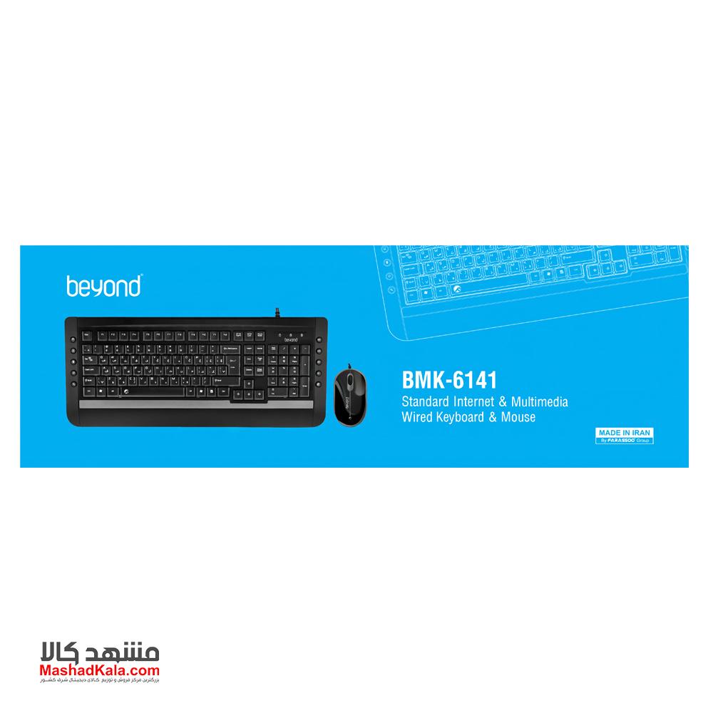 Beyond BMK-6141