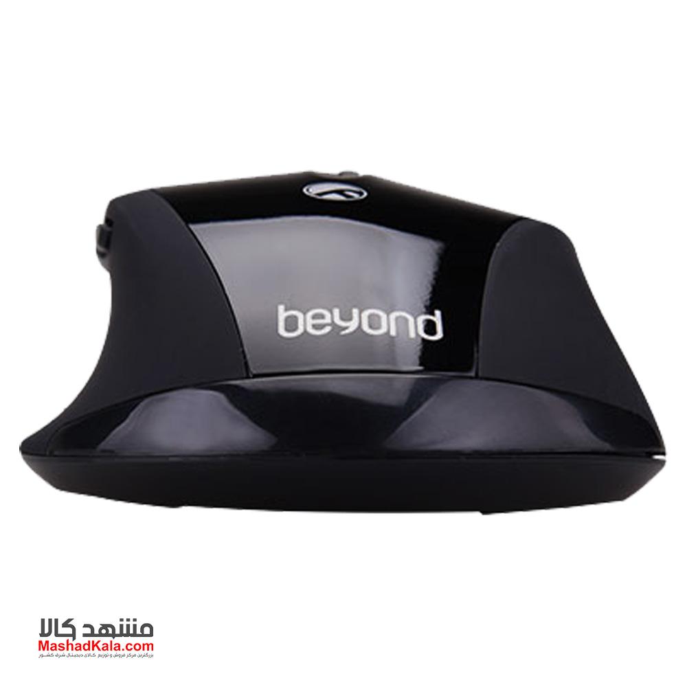 Beyond BM-3525RF