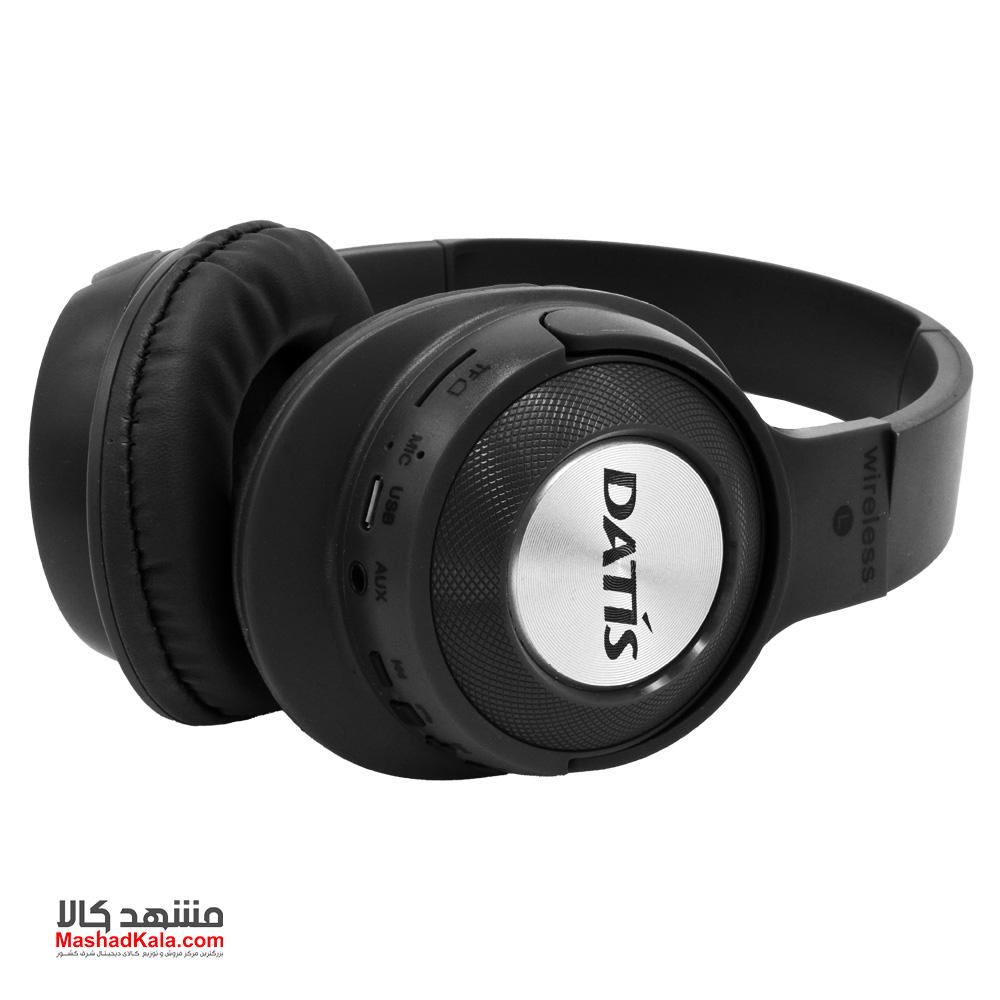DATIS DS-550