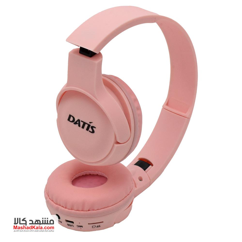 DATIS DS-500
