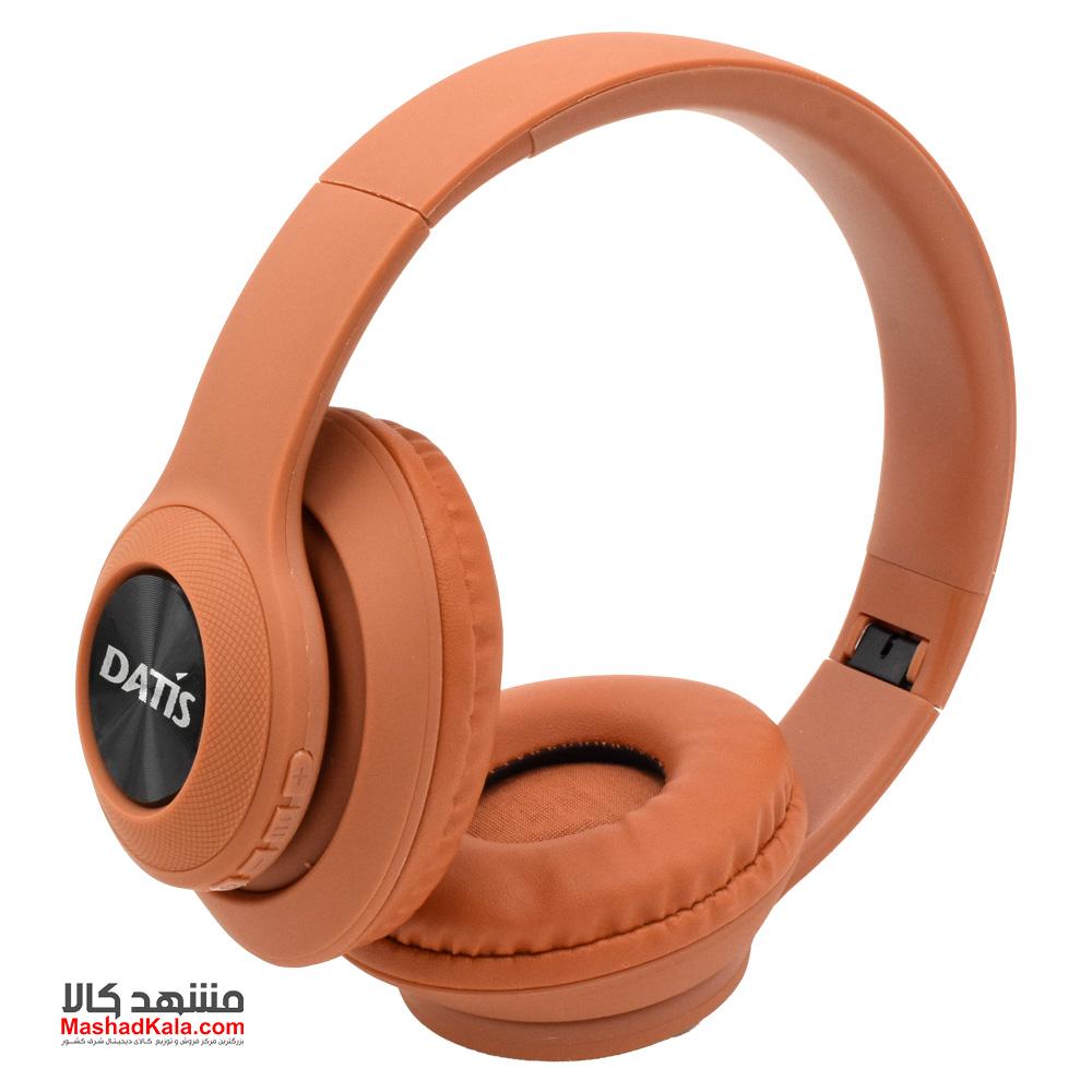 DATIS DS-650