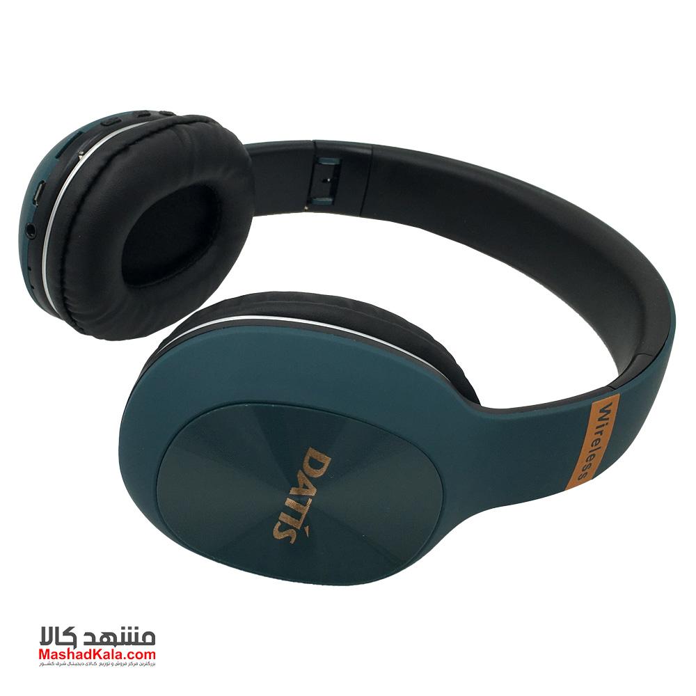 DATIS DS-951