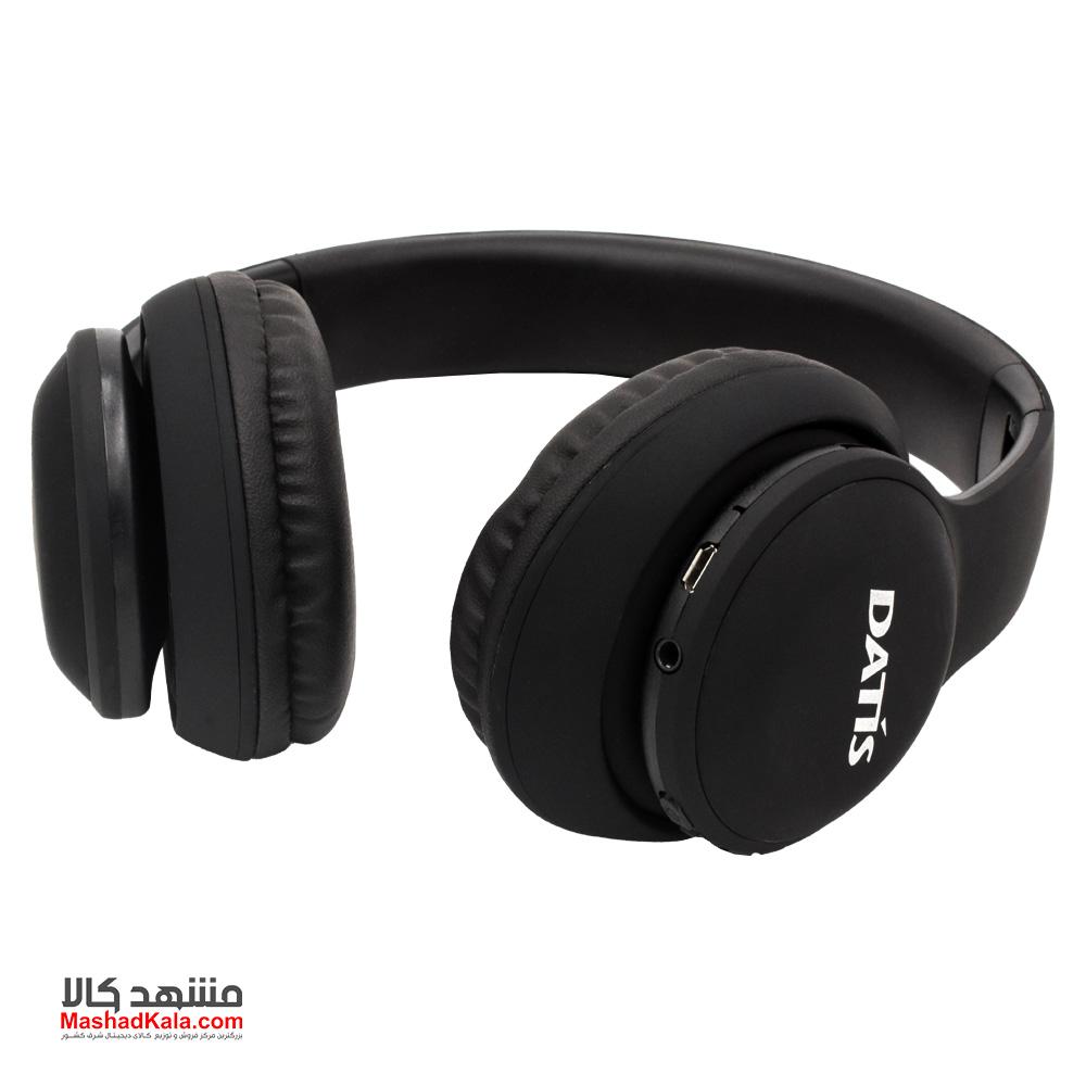 DATIS DS-700