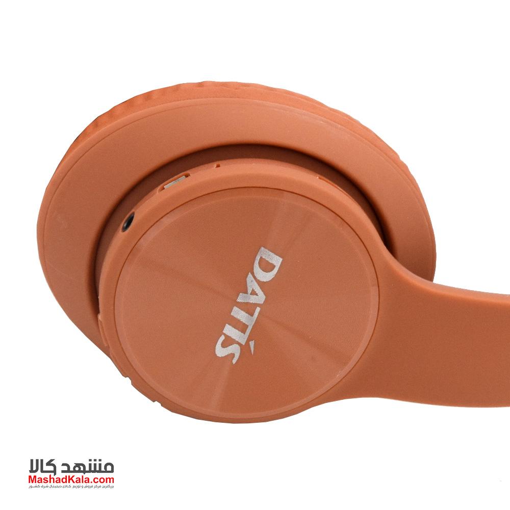 DATIS DS-800